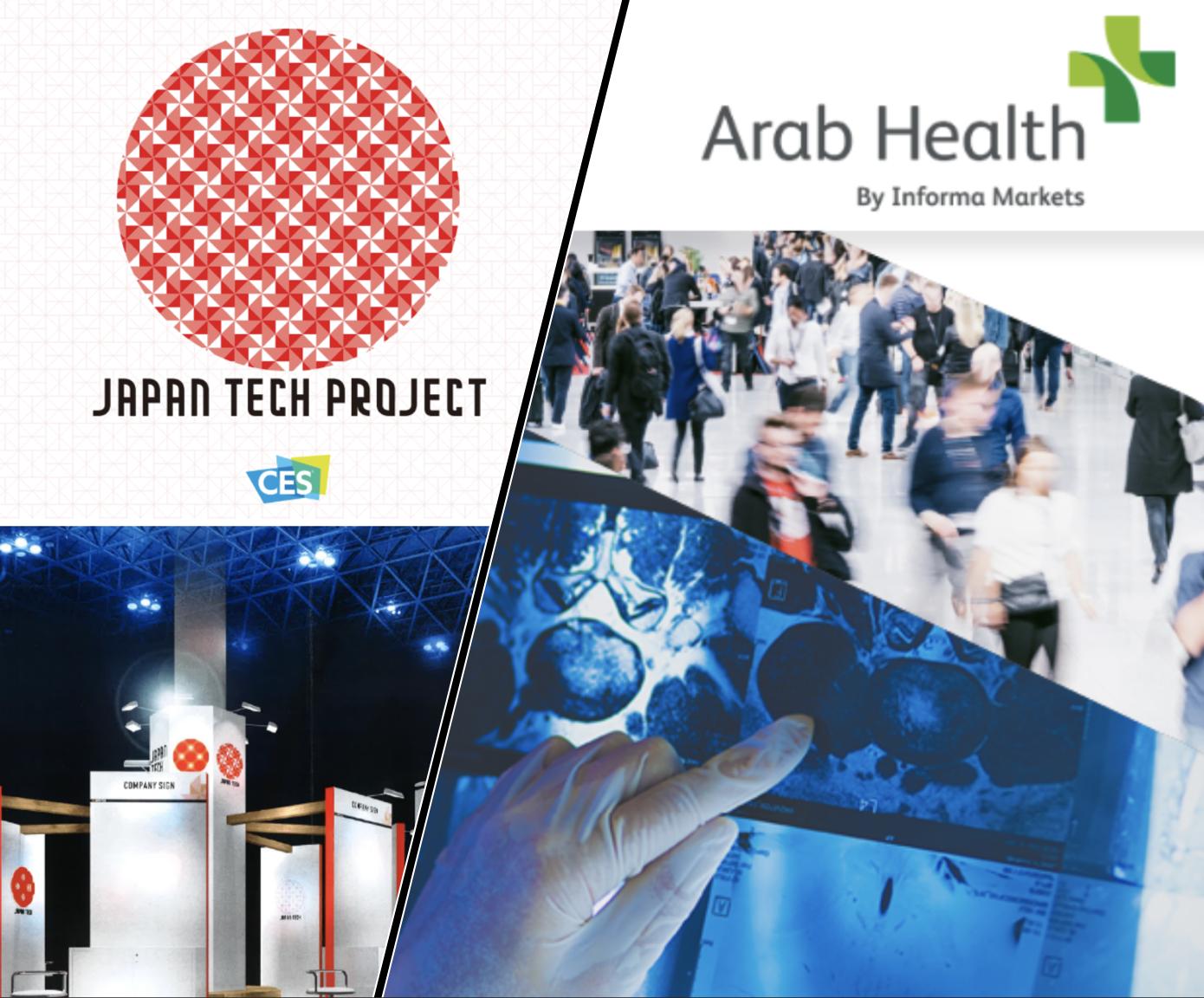 グローバル化を測るSuisonia。CESやアラブヘルスなど世界的に大規模な展示会へ出展